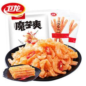 网红麻酸辣条大面筋素毛肚丝80后零食 14.9元(需用券)
