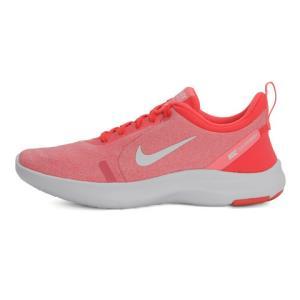 Nike耐克FlexExperienceRN8AJ5908女子跑步鞋 299元