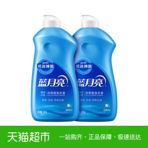 蓝月亮2瓶500g手洗翻盖洗衣液预涂神器 25.6元