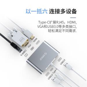 奥睿科(ORICO)Type-c扩展坞USB-C转HDMI/VGA转换器/网线网口/苹果华为小米电脑拓展坞HUB分线器RCNB灰208元