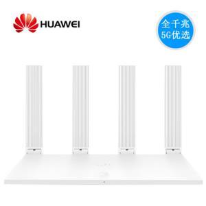 HUAWEI华为WS5200千兆无线路由器 169元