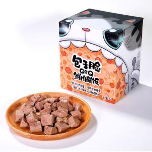 PCAT包子脸鲜肉主食猫饭1kg    29.8元(需用券)