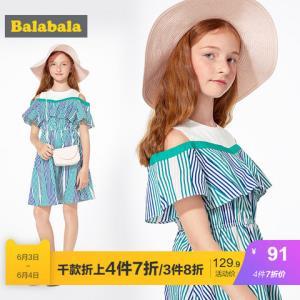 巴拉巴拉童装女童连衣裙*4件    363.72元(合90.93元/件)
