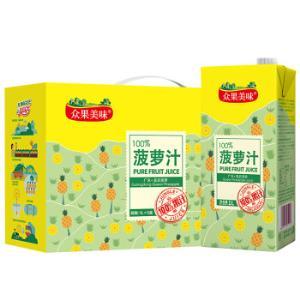 众果100%菠萝汁果汁饮料1L*5盒*3件 109.7元(需用券)