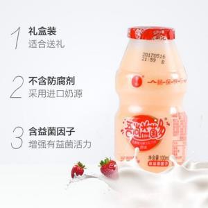 吾尚原味礼盒组合30瓶+6瓶儿童成人乳酸菌益生菌饮品营养饮料*3件 69.85元(合23.28元/件)