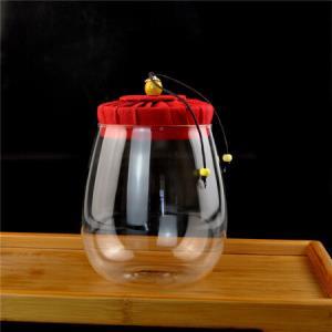 艾芳贝儿(AlfunBel)麻布盖玻璃密封罐耐热玻璃储物罐瓶子咖啡豆奶粉糖果罐干果罐海棠C-85-18-3-1 29元