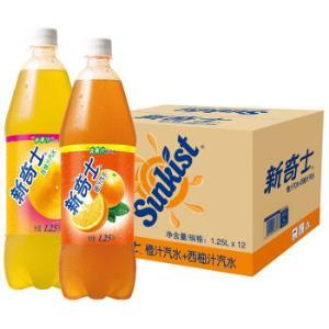 屈臣氏(Watsons)新奇士混合口味汽水碳酸饮料含果汁的汽水旅行聚会必备1.25L*12瓶*3件 138.8元(合46.27元/件)