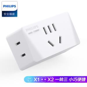 飞利浦(PHILIPS)一转三插座转换插头电源转换器3位无线便携插排插线板19.9元