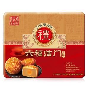广御园六福临门月饼礼盒装3种口味6块 19.9元