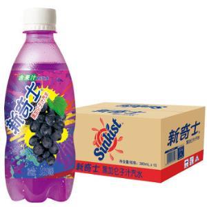 屈臣氏(Watsons)新奇士黑加仑子汁碳酸饮料含果汁的汽水380ml*15瓶整箱装 38.96元