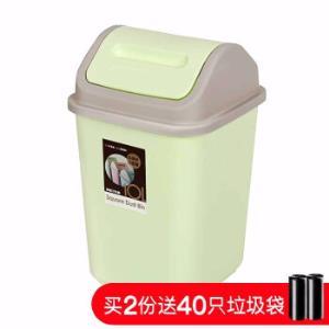 汉世刘家有盖垃圾桶家用摇盖厨房垃圾筒浅绿色10L9.9元