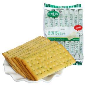 汇味园苏打饼干不添加蔗糖香葱味425g/袋(16小包)*14件 82.2元(需用券,合5.87元/件)