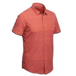 限尺码颜色:DECATHLON迪卡侬Travel100男式短袖衬衫 29.9元