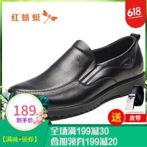 红蜻蜓男鞋新款皮鞋男软皮套脚正装鞋头层牛皮男士皮鞋商务休闲鞋男黑色41159元