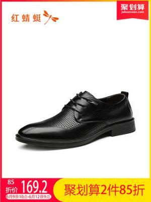 红蜻蜓镂空皮鞋真皮男鞋男士2019新款夏季牛皮商务皮鞋正装皮凉鞋*2件310.6元(需用券,合155.3元/件)