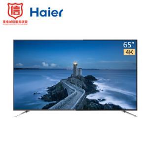 Haier海尔LU65F3165英寸4K液晶电视