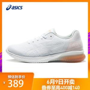 ASICS亚瑟士GEL-KENUNMXGS系带男女透气运动童鞋C810N