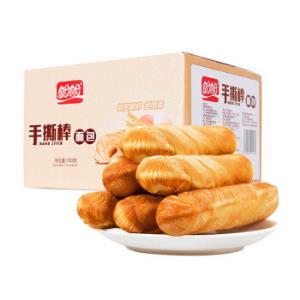 PANPANFOODS盼盼手撕棒面包奶香味700g*2件 28.8元(合14.4元/件)