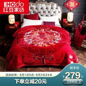红豆家纺毯子冬季加厚保暖拉舍尔双层大红婚庆结婚双人毛毯9.6斤274元(需用券)
