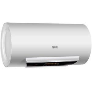 macro万家乐D60-H31A60L电热水器 798元包邮
