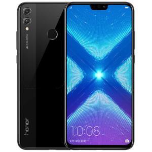 华为荣耀8X手机全面屏全网通幻夜黑6GB+128GB尊享版1499元