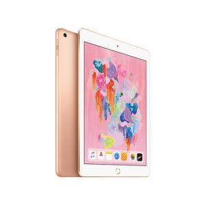 Apple苹果iPad2018款9.7英寸平板电脑32GBWLAN版 1959元
