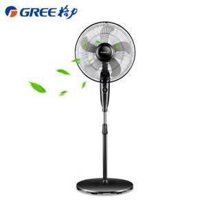 格力电风扇落地扇家用台立式机械可定时升降摇头电扇FD-40X83ah5139元