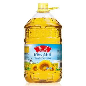 鲁花压榨葵花籽油6.18L*2件147.8元(合73.9元/件)