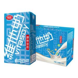 维他奶原味豆奶250ml*16盒/箱低脂肪新旧包装随机*2件 37.4元(需用券,合18.7元/件)