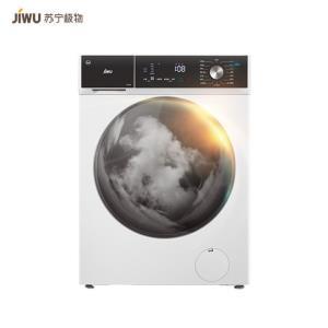 苏宁极物小BiuJWF14102WW10KG洗烘一体机 1788元