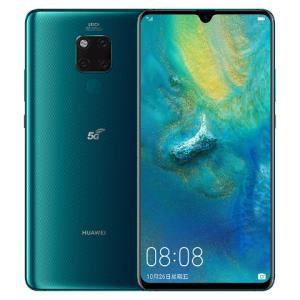 HUAWEI华为Mate20X智能手机5G版8GB256GB 4899元