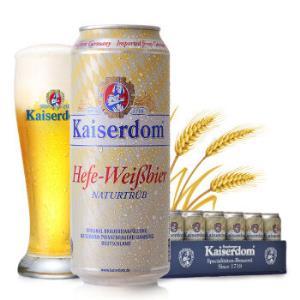 Kaiserdom凯撒白啤酒24听86.4元