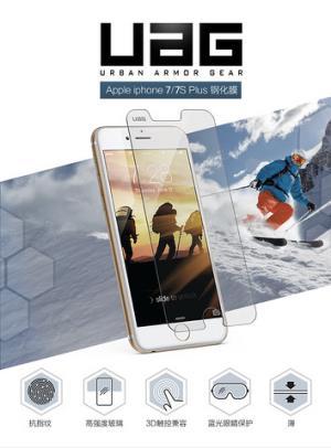 UAG苹果iPhone8/7/7PLUS保护膜防蓝光4.7/5.5寸手机保护膜钢化99元(需用券)