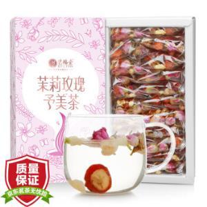 艺福堂茶叶花草茶玫瑰茉莉花桂圆山楂冰糖予美茶茶包养生花茶160g*2件50.86元(合25.43元/件)