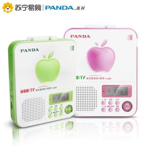 熊猫F327复读机磁带播放机学生英语磁带机插卡U盘录音机随身听MP3109元