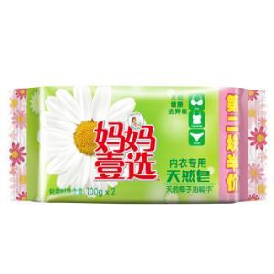 妈妈壹选透明内衣皂2*100g洗衣皂肥皂洗香皂威露士出品*2件9.9元(合4.95元/件)