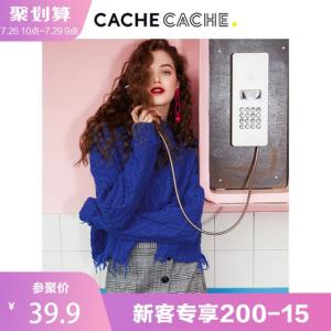 CacheCache蓝色针织衫女春新款慵懒风圆领加厚短款宽松套头毛衣潮39.9元