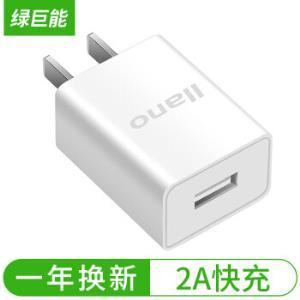绿巨能(llano)充电头苹果充电器usb2A快充适用安卓/iPhone6s/7/华为p9/小米5/6三星/魅族等手机充电器头16.9元
