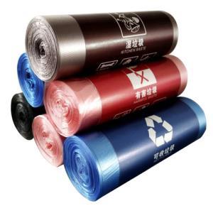 RDE利得垃圾分类垃圾袋4色混合45*50cm*120只9.8元(需用券)