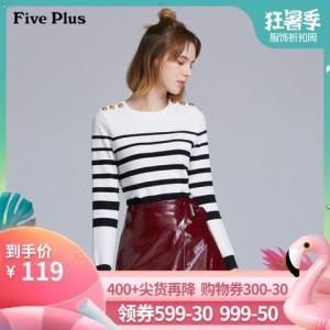 FivePlus女秋装条纹毛衣女宽松长袖套头衫打底撞色圆领百搭99元