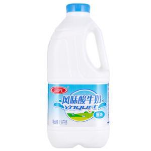 限地區:SANYUAN三元原味風味酸牛奶1.8kg 24.5元,可低至8.69元