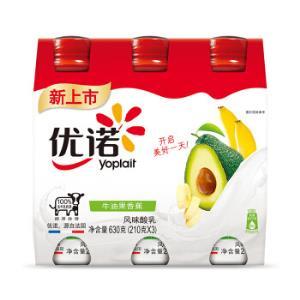 优诺牛油果香蕉210g*3酸奶酸牛奶 13元