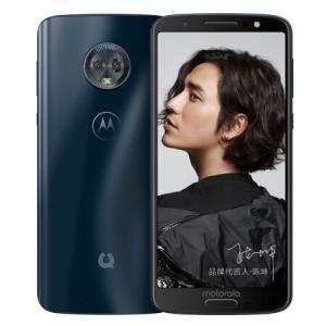 MOTOROLA摩托罗拉青柚1s智能手机4GB+64GB 628元
