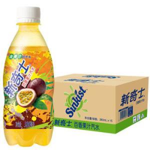 屈臣氏(Watsons)新奇士百香果汁碳酸饮料含果汁的汽水380ml*15瓶整箱装 38.96元