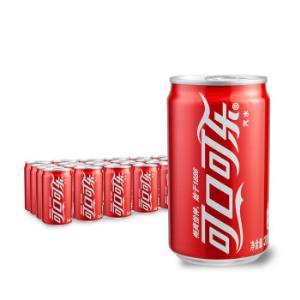 可口可乐Coca-Cola迷你摩登罐200ml*12罐*2 39.9元