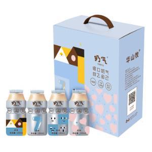 华山牧奶气乳酸菌饮料原味100ml*20瓶*2件 38.24元(合19.12元/件)