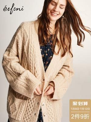 何穗同款伊芙丽针织开衫女2019春装新款外搭宽松中长款毛衣外套女509元(需用券)