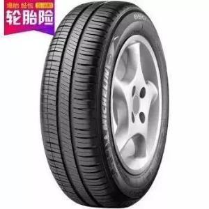 Michelin米其林汽车轮胎185/65R1588H韧悦ENERGYXM2339元