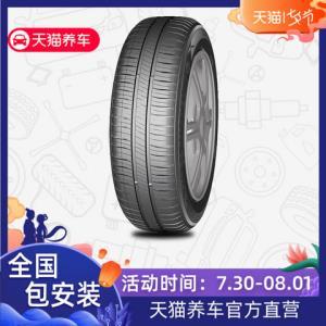 米其林汽车轮胎天猫养车XM2+185/60R1588H359元