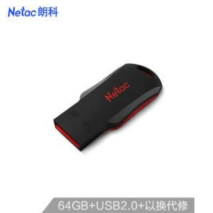 朗科(Netac)64GB USB2.0 U盘U196 黑旋风闪存盘 黑红色小巧迷你加密U盘 28.9元